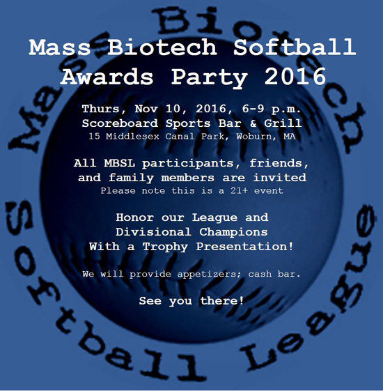 2016 Annual Awards Party